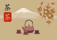 Sakura Cerimonia di tè Immagini Stock