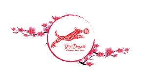 Sakura flowers background. Cherry blossom isolated white background. Chinese new year 2018 hieroglyph: Dog Royalty Free Stock Image