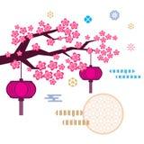 Sakura3 vector illustration