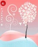 Sakura y colibrí Imágenes de archivo libres de regalías