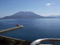 Sakurajima Imágenes de archivo libres de regalías