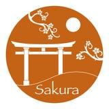 Sakuratakken en torii, rituele poorten japan vector illustratie