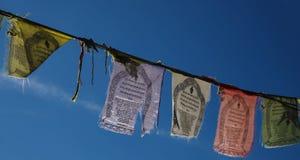 Sakya Tashi Ling monastery Stock Images