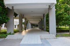 Salão da aprendizagem Imagem de Stock Royalty Free