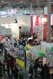 Salão da exposição. Fotografia de Stock