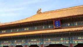 Salão da harmonia suprema & do x28; Taihedian& x29; Foto de Stock