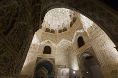 Salão das duas irmãs em Alhambra Imagem de Stock