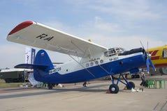 Salão de beleza aeroespacial internacional de MAKS Foto de Stock Royalty Free