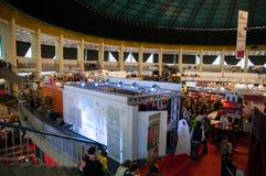 Salão de exposição Fotografia de Stock