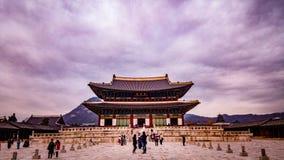 Salão de reunião coreano de Kyeongbokgung Imagem de Stock