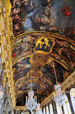 Salão dos espelhos, Versalhes fotografia de stock royalty free