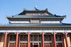 Salão memorável de Sun Yat-sen foto de stock
