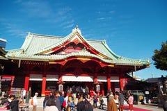 Salão principal do santuário de Kanda no Tóquio Japão Fotografia de Stock Royalty Free