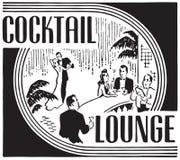 Salón de cóctel 7 ilustración del vector