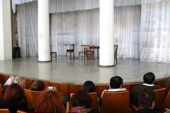 Salón de conciertos Foto de archivo libre de regalías