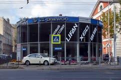 Salón de Daewoo Fotografía de archivo