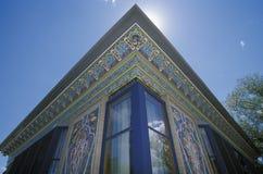 Salón de té persa Boulder Colorado Imágenes de archivo libres de regalías