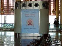 Salón que espera en Chhatrapati Shivaji International Airport, Bombay Fotografía de archivo libre de regalías