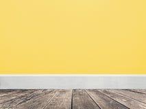 Sala amarela Fotografia de Stock