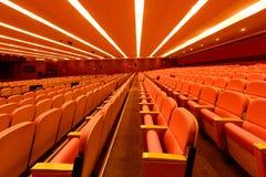 Sala, corridoio di riunione Immagine Stock