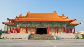 Sala da concerto nazionale della TAIWAN Fotografia Stock Libera da Diritti