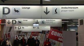 Sala da oração das facilidades do aeroporto Imagens de Stock Royalty Free