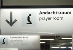 Sala da oração das facilidades do aeroporto Fotos de Stock