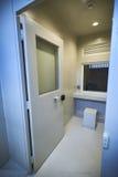 Sala das comunicações seguras em uma prisão estatal Imagens de Stock Royalty Free