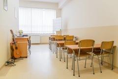 Sala de aula moderna da luz do dia para a música de ensino Fotografia de Stock Royalty Free