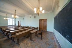Sala de clase con las lámparas Fotografía de archivo libre de regalías