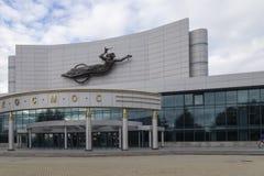 Sala de concertos em yekaterinburg, Federação Russa Fotografia de Stock