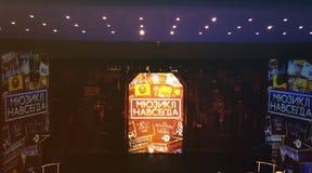 Sala de concertos Musical para sempre posteres foto de stock royalty free