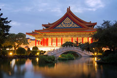 Sala de concertos nacional em Taipei foto de stock royalty free