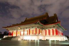 Sala de concertos nacional, Taipei Fotografia de Stock