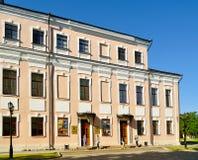 Sala de conciertos filarmónica regional en el Novgorod el Kremlin, Veliky Novgorod, Rusia Fotografía de archivo libre de regalías