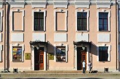Sala de conciertos filarmónica regional en el Novgorod el Kremlin, Veliky Novgorod, Rusia Foto de archivo