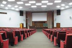 Sala de conferencias imagen de archivo