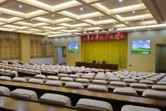 Sala de conferencias del hotel del tianzhu Foto de archivo libre de regalías