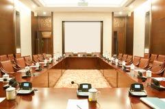 Sala de conferencias lujosa Foto de archivo libre de regalías