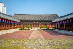 Sala de conferencias de Myeongnyundang del hyanggyo de Daegu fotos de archivo