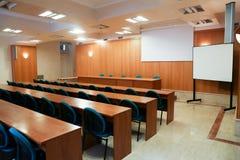 Sala de conferências Fotos de Stock Royalty Free