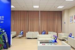 Sala de espera del Vip foto de archivo