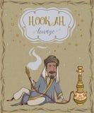 Sala de estar do cachimbo de água Cartão do vintage com fumo do homem árabe ilustração do vetor