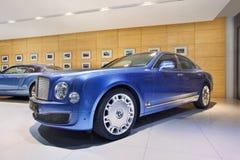 Sala de exposición de buen gusto de Bentley en Pekín, China Imagenes de archivo