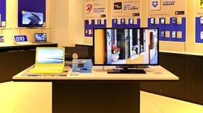 Sala de exposición Hong-Kong de Samsung Imagen de archivo