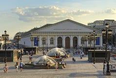 Sala de exposiciones central (Manezh) Foto de archivo