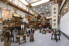 Sala de exposiciones del flotador del festival de Takayama Imágenes de archivo libres de regalías