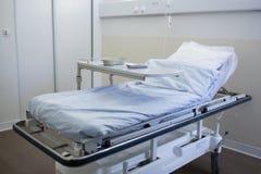 Sala de hospital Fotografia de Stock