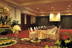 Sala de la conferencia/de reunión Foto de archivo libre de regalías
