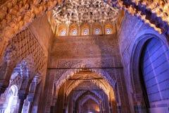Sala de los Reyes Alhambra Granada Spain Royalty Free Stock Photography